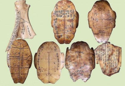 甲骨文发现120周年 破译不足一半