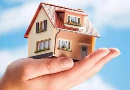 長春市開展住房租賃中介機構專項整治