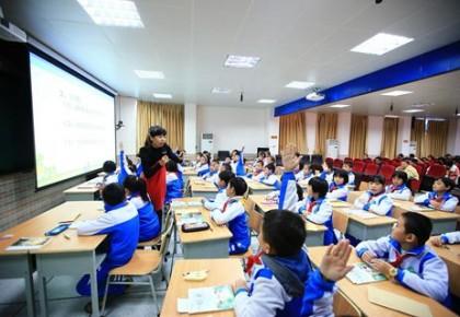 教育事业70年:从文盲率80%到义务教育巩固率94.2%