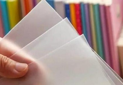四部门发文:中小学校不得强制学生使用塑料书皮