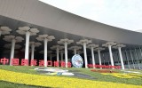 共享機遇 共同發展 ——寫在第二屆中國國際進口博覽會開幕之際