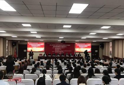习近平新时代中国特色社会主义思想教育研究第二届高端研讨会在长春举行