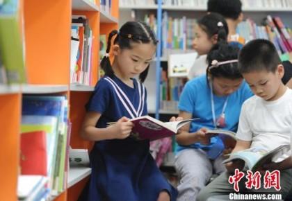 教育部:中小学图书馆停止流通不适宜和外观差图书