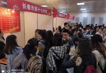 """""""职""""等你来!吉林省高校毕业生就业服务周11月2日启动"""