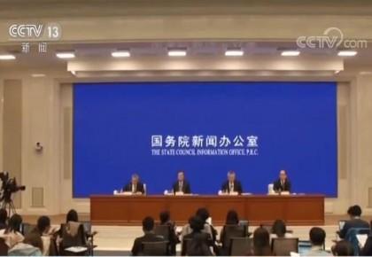 《中國的糧食安全》白皮書發表 兩個重要指標雙雙超過6.5億噸