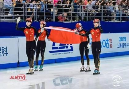 吉林省短道速滑选手闪耀2019年上海超级杯
