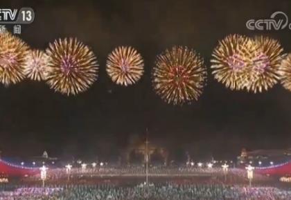 千人同心 與音共舞——揭秘國慶70周年聯歡活動千人交響團