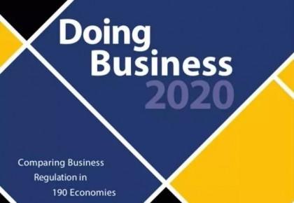 营商环境全球排名跃升至第31位!在中国做生意越来越容易了