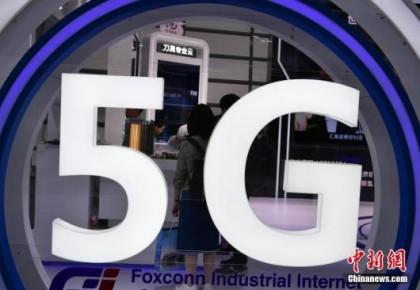 中国5G商用稳步推进 已开通5G基站8万余个