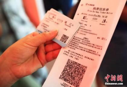 中國鐵路票務系統有多厲害:日訪問量最高超1600億次,一年售30多億張