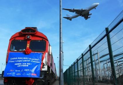 首列义乌—列日中欧班列抵达比利时