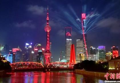"""第三届""""改革在身边·美丽中国""""手机摄影大赛作品展示"""