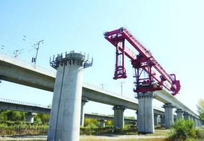 敦化至白河(长白山)高速铁路预计明年完工