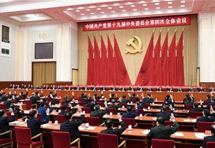 为实现中华民族伟大复兴提供有力保证(社论)