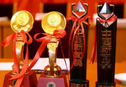 祝贺!吉林广播电视台4件作品获第二十九届中国新闻奖!
