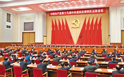 中国选择了符合自身国情的发展道路——外国专家学者热议中共十九届四中全会