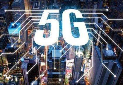 5G网络加速覆盖 预计到年底将开通超过13万座基站