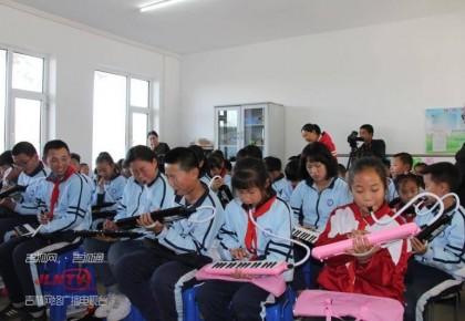 孩子們的音樂課:用音符演奏美好 用歌聲唱響未來
