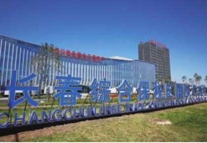 興隆綜保區企業與吉林省錦乘高速公路服務區簽署戰略合作協議