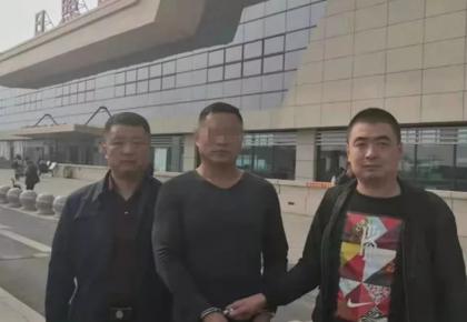 公安部和吉林省公安廳兩名A級逃犯落網!