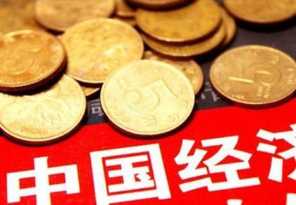 """""""五力""""彰显中国经济发展前景向好"""
