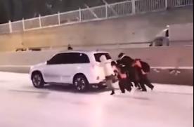 暴雪+寒潮+道路冰雪!81个气象预警连发!路滑车难行,松原一群中学生出手了……