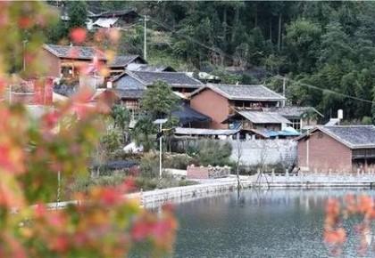 吉林省8村入选2019中国美丽休闲乡村名单!为家乡助力!