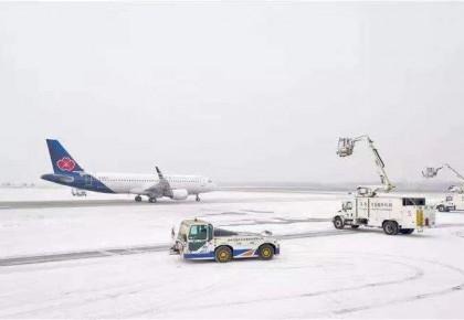 持续降雪 长春机场已经取消航班36架次