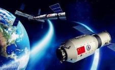 中國計劃2022年前后建成空間站 規模66噸可載3人