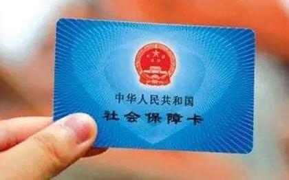 通知!长春市社会保障卡自助补换卡设备迁移