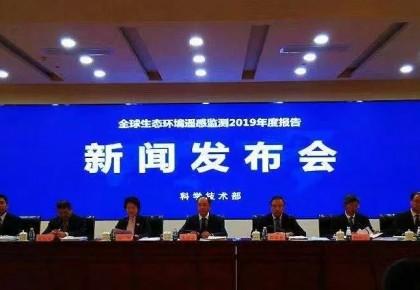"""森林覆盖面积达2.12亿公顷!中国成为全球""""变绿""""主力军"""