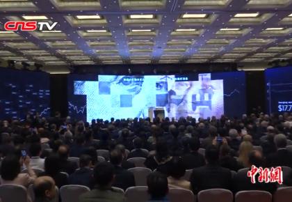 全球企业家看好中国未来