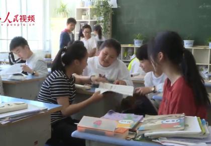 """每个贫困生都有教师一帮一,陕西佛坪县—— """"老师把我当自家娃""""(政策解读·摘帽之后)"""