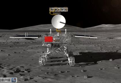 嫦娥四號任務團隊獲英國皇家航空學會2019年度團隊金獎