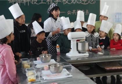 吉林省教育厅发布加强中小学生劳动和职业启蒙教育指导意见