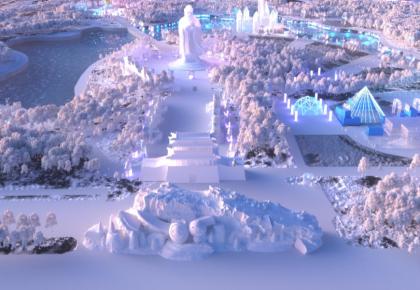 冰雪梦工厂 相约雕塑园