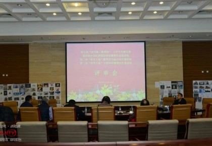 中国长春国际冰雪雕邀请展评审结束 74件参展作品入围