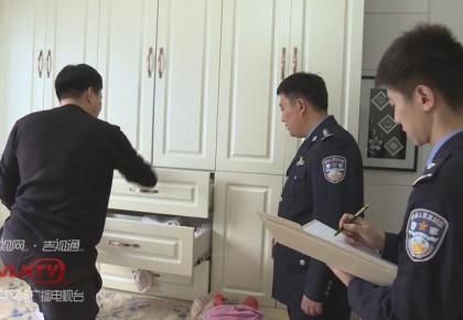 白瞎手艺系列!两男子自制开锁工具入室盗窃被抓