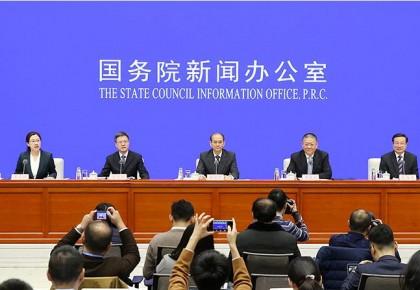 第四次经济普查为推进国家治理现代化提供数据支持