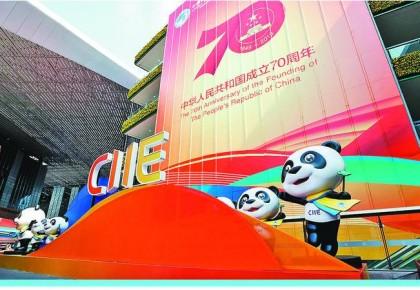 """展示中国潜力 贡献""""虹桥智慧""""——第二届中国国际进口博览会透视"""