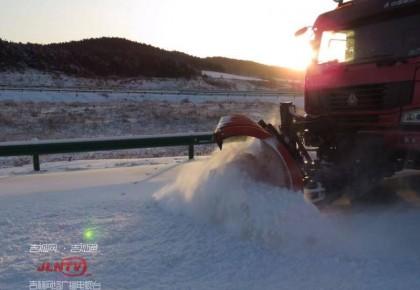 全省高速清除积雪710万立方米 关闭入口陆续开放
