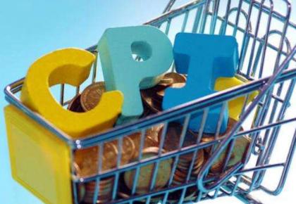 人民日報:當前物價形勢怎么看?