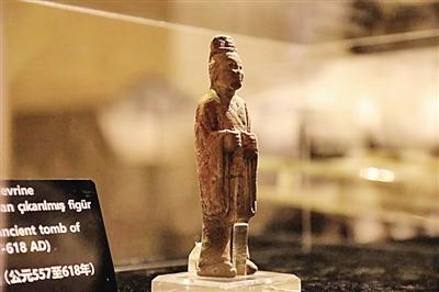 千年文物终归故土 土耳其首次向中国移交其境内中国文物