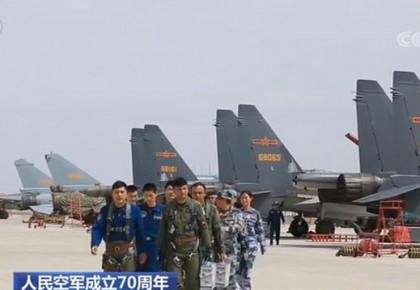 """【人民空军成立70周年】人民空军在多样化任务中展现自信开放 """"朋友圈""""越来越大"""