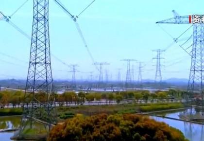 【前三季度各地经济观察】更少能源消耗 支撑中国经济增长