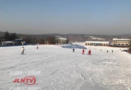 约起来!滑雪季到了 吉林省各家雪场陆续开板