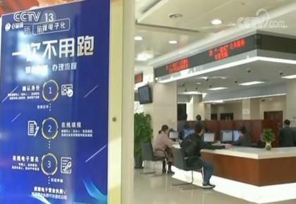 进博会:中国机遇 世界共享