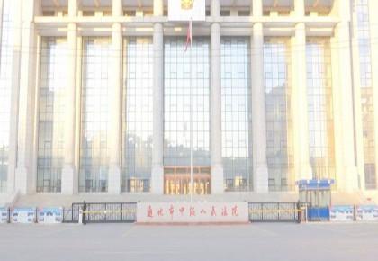 """法院判决拒不执行  """"老赖""""手机靓号拍卖抵债"""