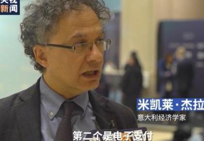 展望2020丨中国创新经济技术充满活力 国际合作潜力无限