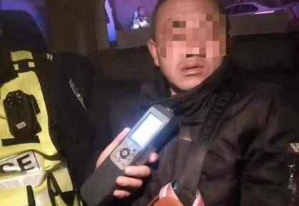 """如此""""纪录""""丨男子酒驾逃跑被抓 酒精检测值爆表了……"""